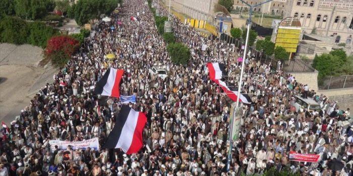 Video centinaia di migliaia di yemeniti commemorano la for La capitale dell arabia saudita