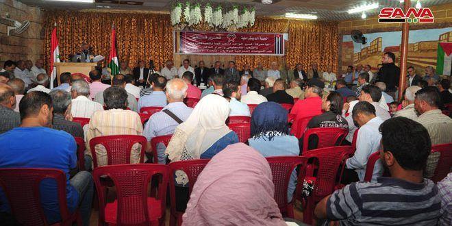 I palestinesi organizzano nuovi atti di solidarietà con Cuba e Venezuela in Siria. Fronte unico contro imperialismo USA