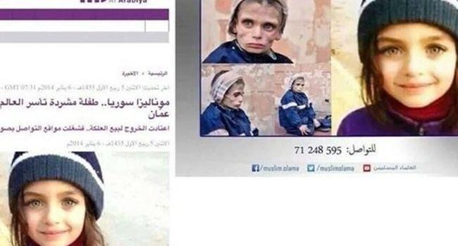 Madaya, analisi di una falsificazione