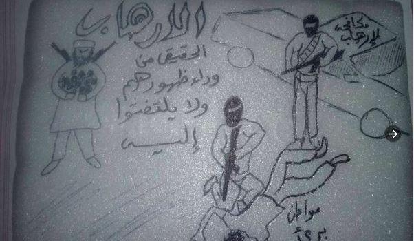 Ufficiali dell'esercito degli Emirati Arabi Uniti hanno abusato sessualmente dei prigionieri yemeniti