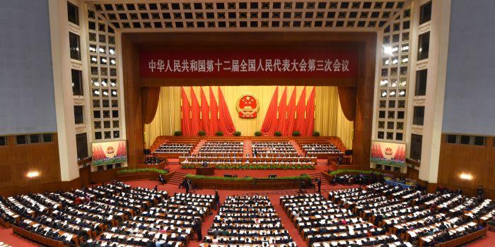 Il sistema occidentale non è un riferimento per il cambiamento costituzionale della Cina