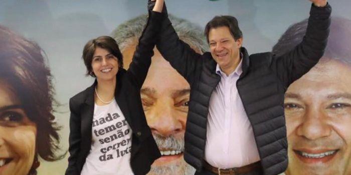 Il Partito Comunista del Brasile (PCdoB) e le elezioni del 7 ottobre