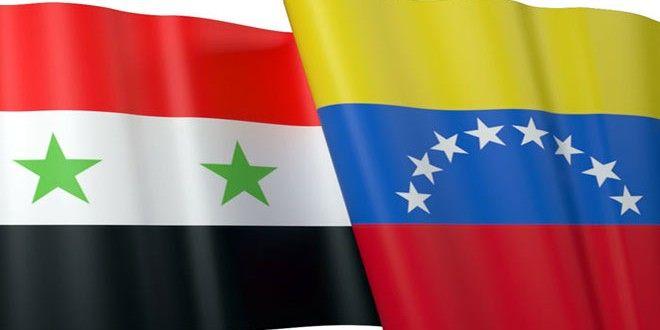 Siria. Il Venezuela condanna il massacro di Deir Ezzor e chiede la fine del sostegno ai terroristi
